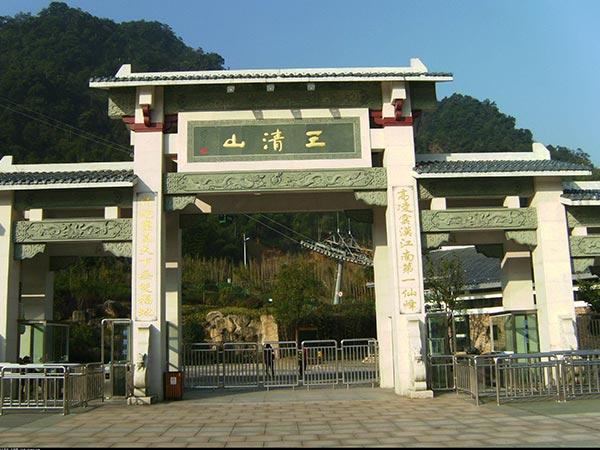 花岗岩牌坊(三十三)